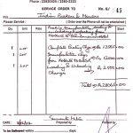 Hotel Hindustan International . (appraisal notes, Mr. S.Mitra) - 11.12.07