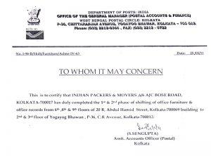 Department of Posts, India